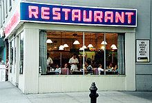 220px-Restaurant